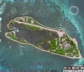 東沙島:9346_090427213219921.jpg