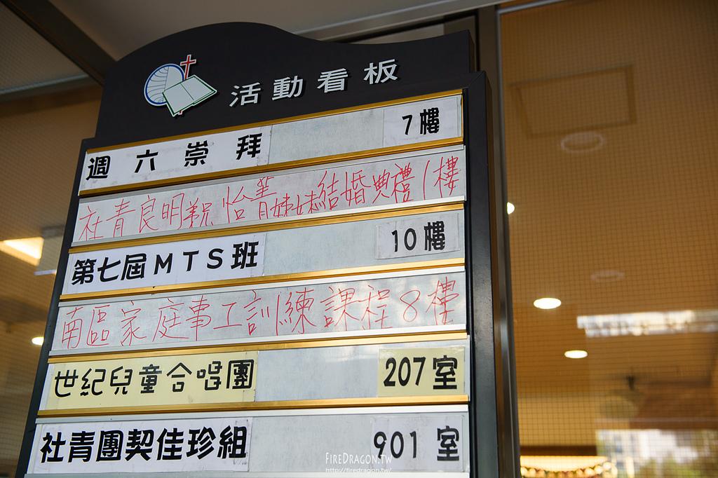 [婚禮紀錄] 20150110 - 良明 & 怡菁 高雄台南但仔麵 [新竹婚攝]:20150110-0392.jpg