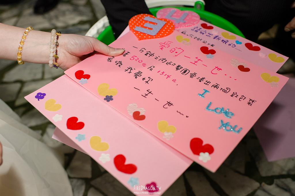 [婚禮紀錄] 20150105 - 孟儒 & 欣萍 自宅 [新竹婚攝]:20150105-116.jpg