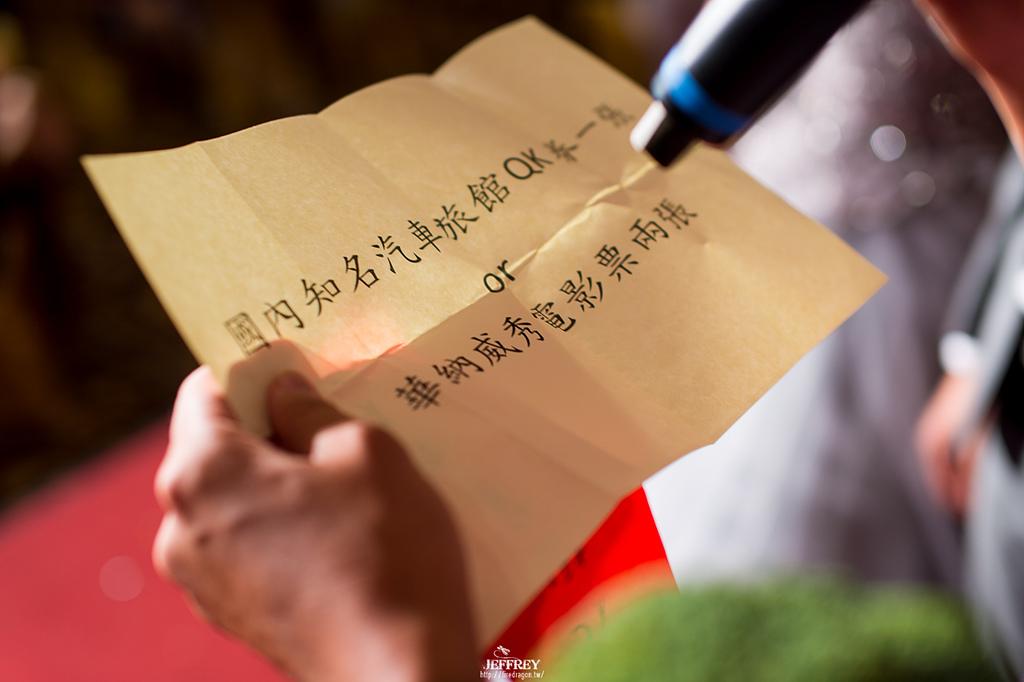 [婚禮記錄] 20130915 - ASKA & NIKKI 新竹彭園 [新竹婚攝]:JEF_8904.jpg