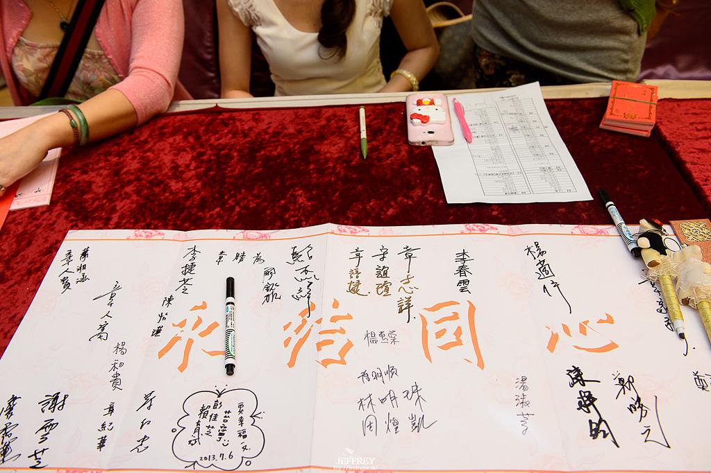 [婚禮記錄] 20130706 - Aska & Nikki 晶宴會館 [新竹婚攝]:20130706-0670.jpg
