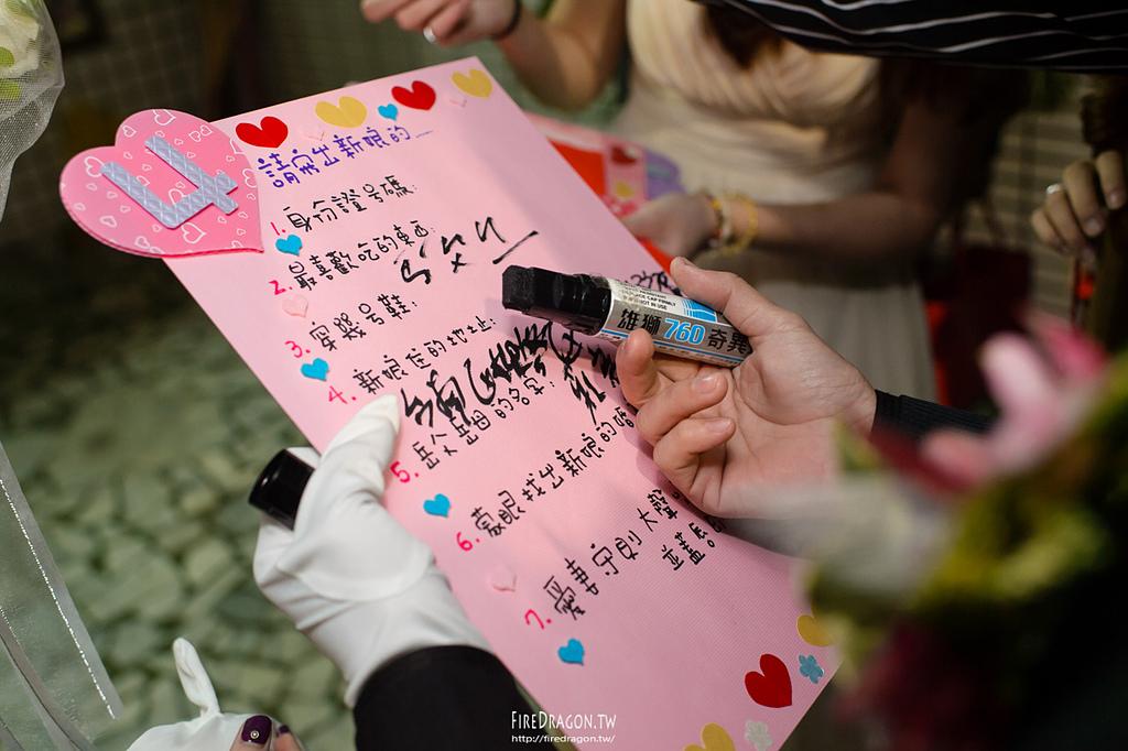 [婚禮紀錄] 20150105 - 孟儒 & 欣萍 自宅 [新竹婚攝]:20150105-158.jpg