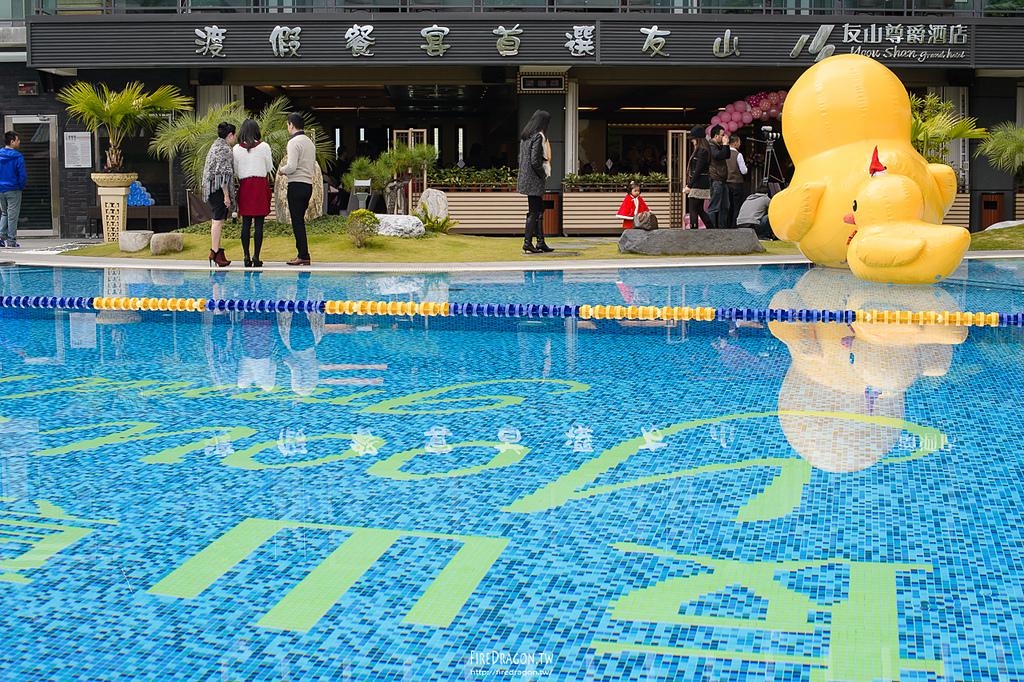 [婚禮紀錄] 20131229 - 敬岳 & 翔嵐 南投友山尊爵酒店 [新竹婚攝]:20131229-0799.jpg