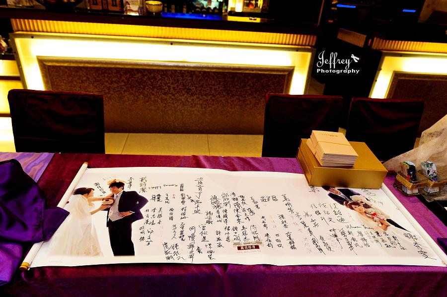 20111112 - 志豐 與 秀琦 結婚 (下):JEF_7214.jpg