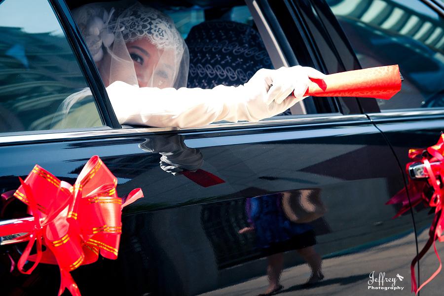 20090815 - Iris & Leo 婚禮記錄:AAA_4706.jpg