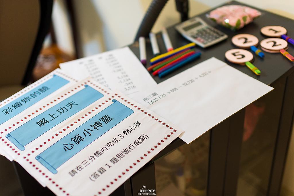 [婚禮記錄] 20130915 - ASKA & NIKKI 新竹彭園 [新竹婚攝]:JEF_7423.jpg