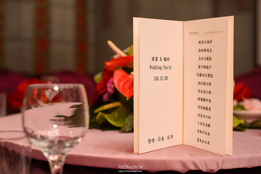 [婚禮紀錄] 20141227 - 建豪 & 韻玲 新竹彭園 [新竹婚攝]:20141227-0790.jpg
