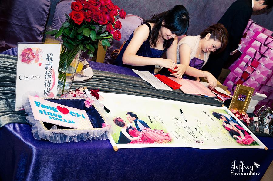 20111022 - 志豐 & 秀琦 文定 (上):JEF_3871.jpg