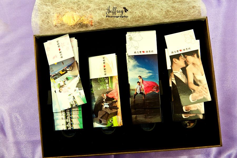20111112 - 志豐 與 秀琦 結婚:JEF_6621.jpg