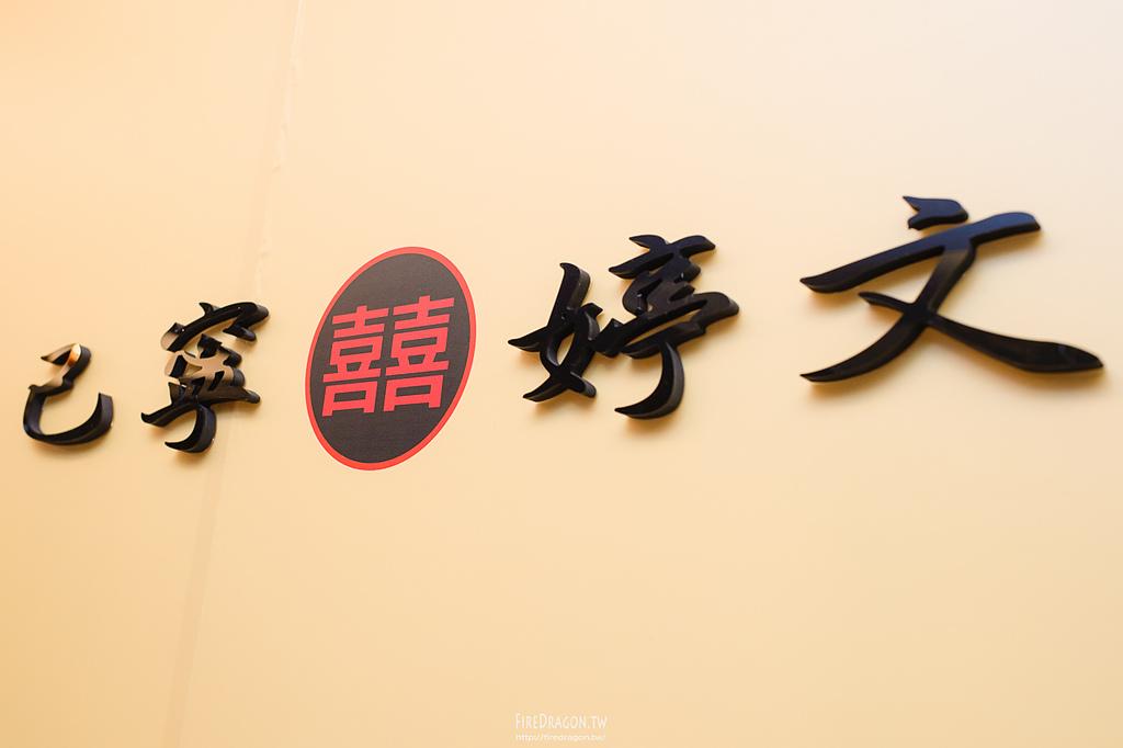 [婚禮紀錄] 20140111 - Pink & Nick 新竹華麗雅緻東急廳 [新竹婚攝]:0001.jpg
