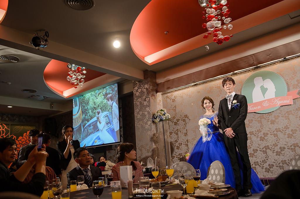 [婚禮紀錄] 20150118 - 錦松 & 婉如 新竹華麗雅緻 [新竹婚攝]:20150118B_1143.jpg