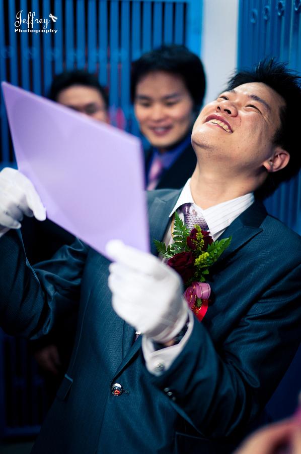 20111112 - 志豐 與 秀琦 結婚:JEF_6142.jpg