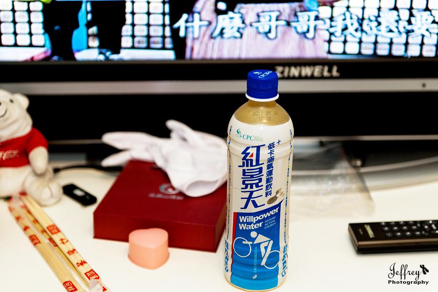 20111112 - 志豐 與 秀琦 結婚:JEF_6495.jpg