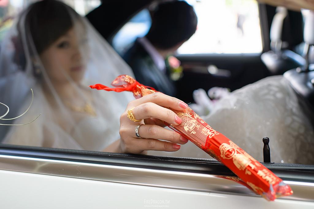 [婚禮記錄] 20131130 - 鈺書 & 玉玲 新竹金輝餐廳 [新竹婚攝]:0002.jpg