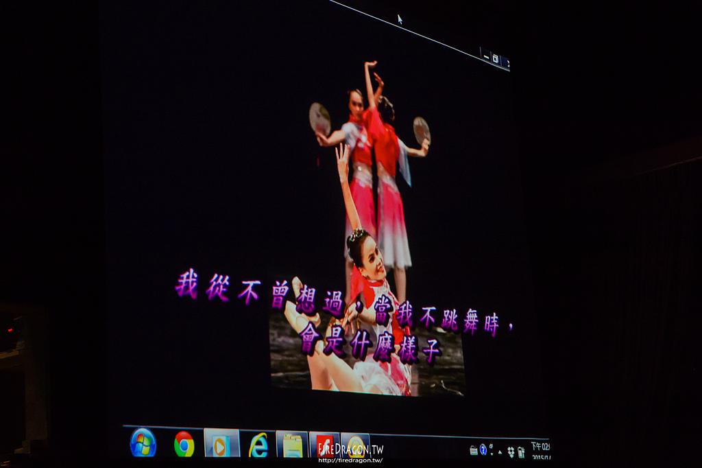 [婚禮紀錄] 20150111 - 佑勳 & 婉茹 台中清水福宴 [新竹婚攝]:20150111-1265.jpg