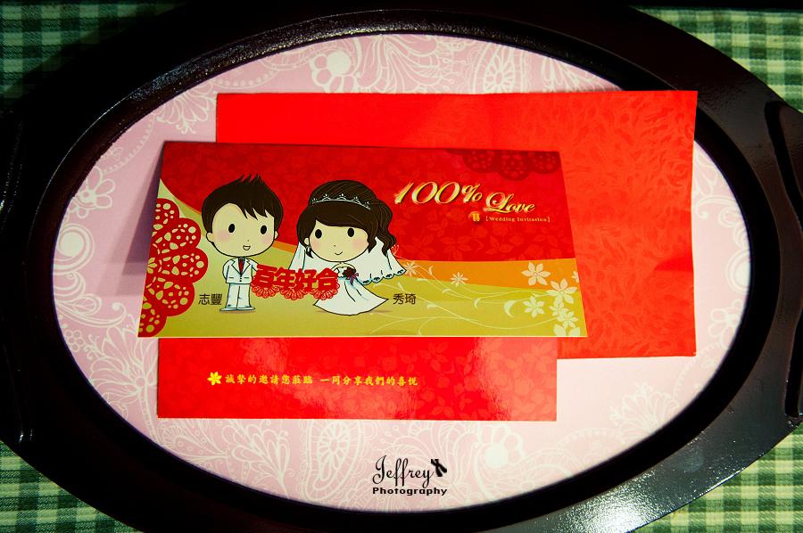 20111112 - 志豐 與 秀琦 結婚:JEF_6523.jpg
