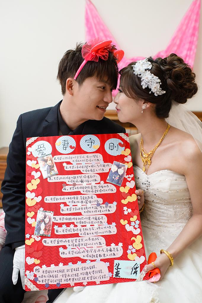 [婚禮紀錄] 20150105 - 孟儒 & 欣萍 自宅 [新竹婚攝]:20150105-220.jpg