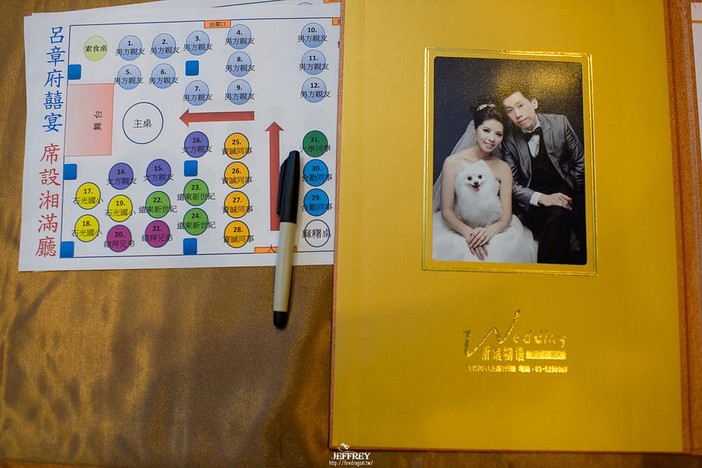 [婚禮記錄] 20130915 - ASKA & NIKKI 新竹彭園 [新竹婚攝]:JEF_8452.jpg