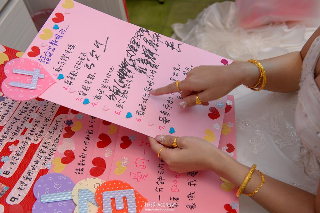 [婚禮紀錄] 20150105 - 孟儒 & 欣萍 自宅 [新竹婚攝]:20150105-396.jpg