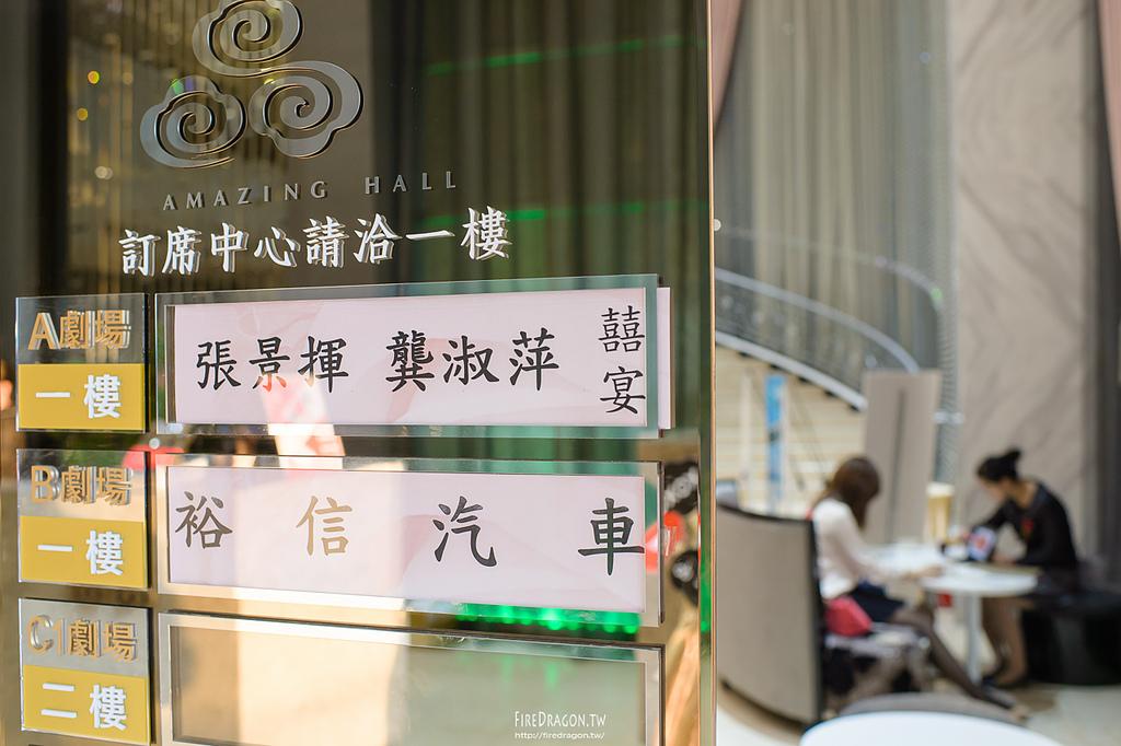 [婚禮紀錄] 20141017 - 景揮 & 淑萍 晶宴會館新莊館 [新竹婚攝]:20141018-0877.jpg