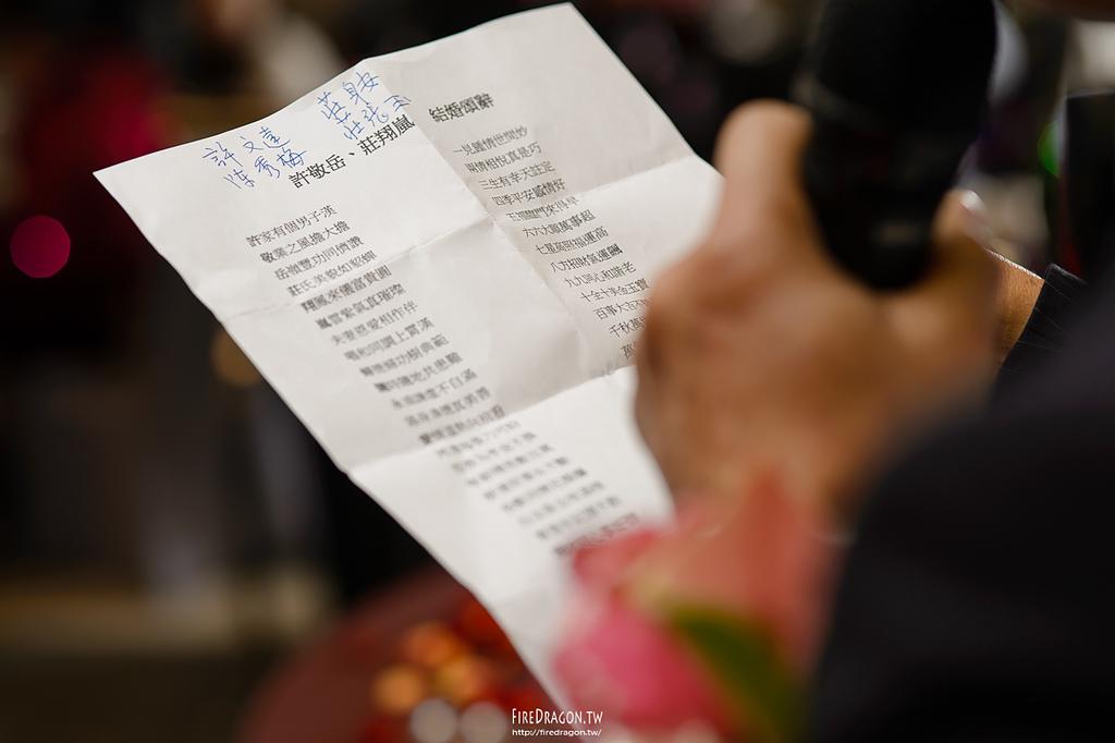 [婚禮紀錄] 20131229 - 敬岳 & 翔嵐 南投友山尊爵酒店 [新竹婚攝]:20131229-1019.jpg
