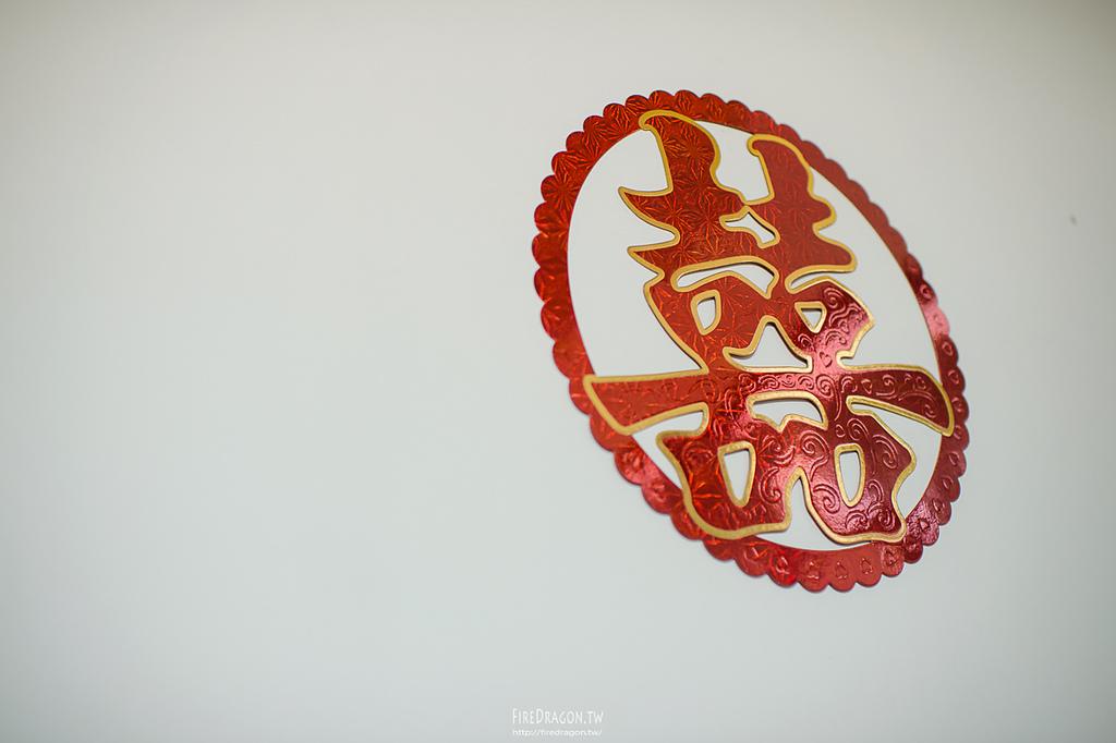 [婚禮紀錄] 20141017 - 景揮 & 淑萍 晶宴會館新莊館 [新竹婚攝]:20141017-0004.jpg