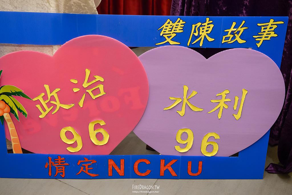 [婚禮紀錄] 20150111 - 佑勳 & 婉茹 台中清水福宴 [新竹婚攝]:20150111-0923.jpg