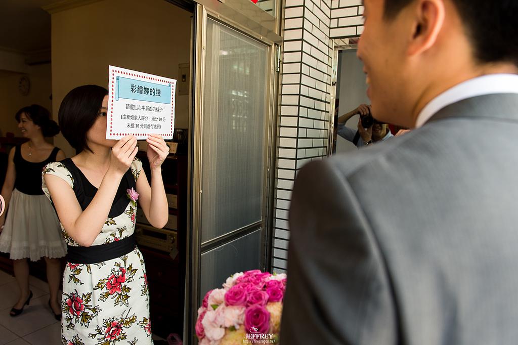 [婚禮記錄] 20130915 - ASKA & NIKKI 新竹彭園 [新竹婚攝]:JEF_7779.jpg