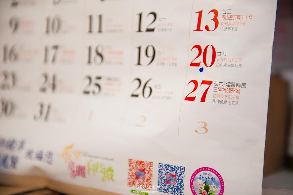 [婚禮紀錄] 20141227 - 建豪 & 韻玲 新竹彭園 [新竹婚攝]:20141227-0020.jpg