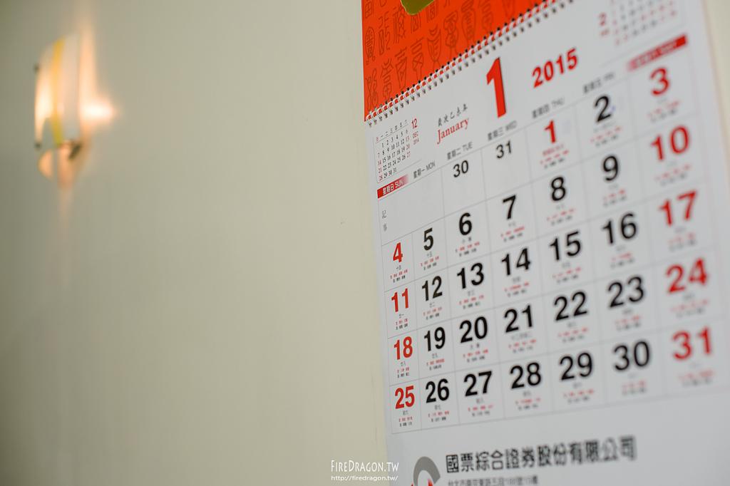 [婚禮紀錄] 20150105 - 孟儒 & 欣萍 自宅 [新竹婚攝]:20150105-034.jpg