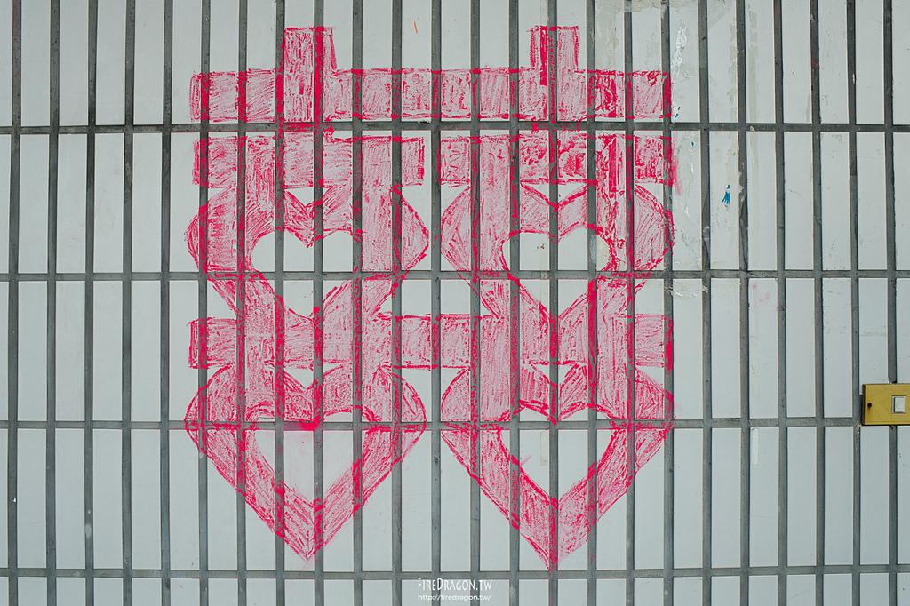 [婚禮記錄] 20131109 - 智權 & 宜庭 頭份東北角餐廳 [新竹婚攝]:0003.jpg