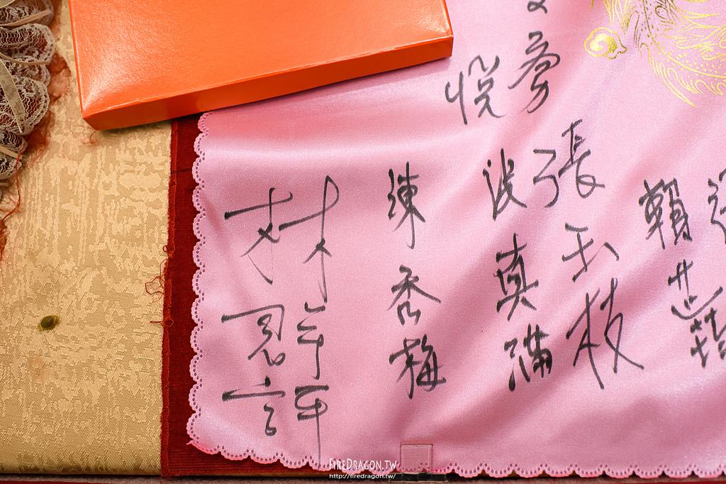 [婚禮紀錄] 20150110 - 良明 & 怡菁 高雄台南但仔麵 [新竹婚攝]:20150110-0919.jpg