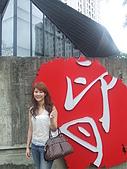 Girls' Party in Taichung:2008_0713Taichung0038.JPG