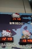 姐妹的出遊: 韓國第一天:024.JPG