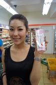 姐妹的出遊: 韓國第一天:084.JPG