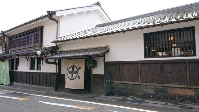 DSC_5029.JPG - 2019 京都