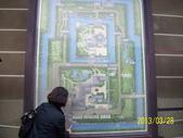 未分類相簿:二條城地圖.jpg
