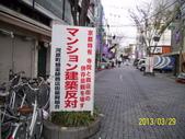 未分類相簿:四條河原町巷內反對高樓.jpg