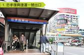 青山假髮微風店:青山假髮微風店1.jpg