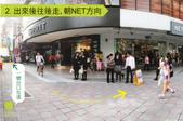 青山假髮微風店:青山假髮微風店2.jpg