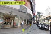 青山假髮微風店:青山假髮微風店3.jpg