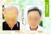 爸爸的手工假髮:青山假髮1.jpg