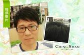 髮片打造 男人味髮型:手工髮片1.jpg