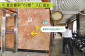 青山假髮微風店:青山假髮微風店6.jpg