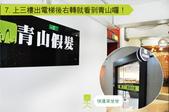 青山假髮微風店:青山假髮微風店7.jpg