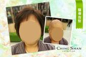 手工醫療假髮:青山手工醫療假髮2.jpg