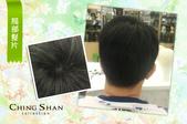 髮片打造 男人味髮型:手工髮片2.jpg