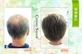 爸爸的手工假髮:青山假髮3.jpg