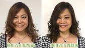 新年新髮型 不染不燙也有漂亮造型:青山假髮 (1).jpg