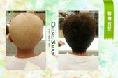 兒童醫療專用假髮:兒童醫療假髮4.jpg